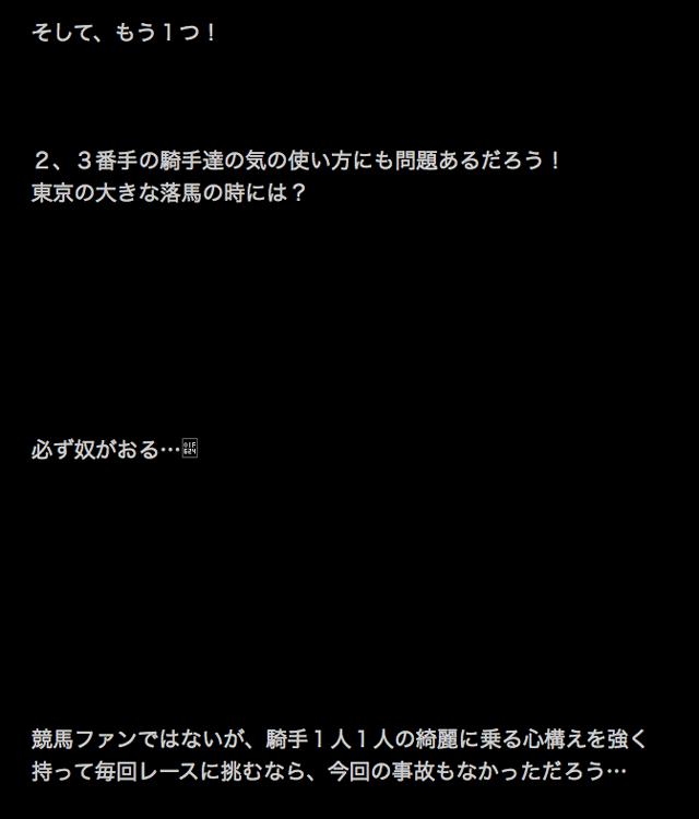 藤田伸二ブログ魚拓.png