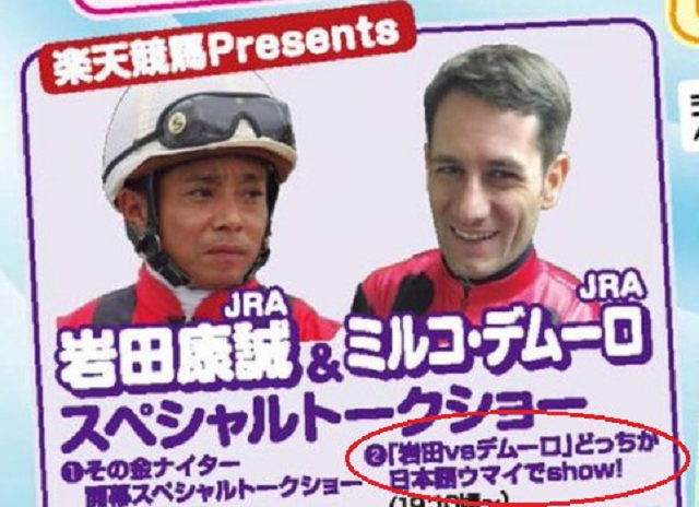 どっちが日本語ウマイでSHOW.png